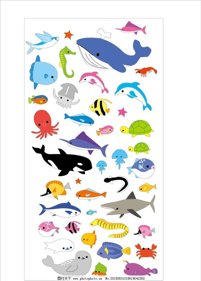 海洋卡通动物图片