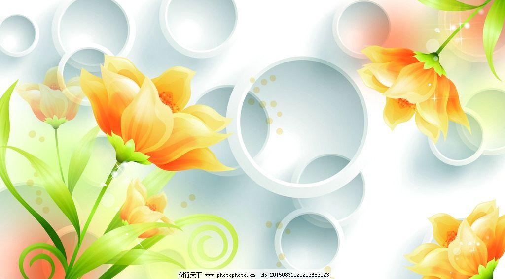 3D圆圈花卉(分层图)