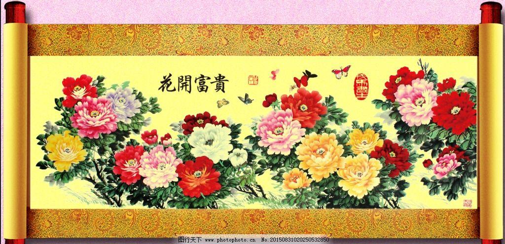 中国画卷轴牡丹