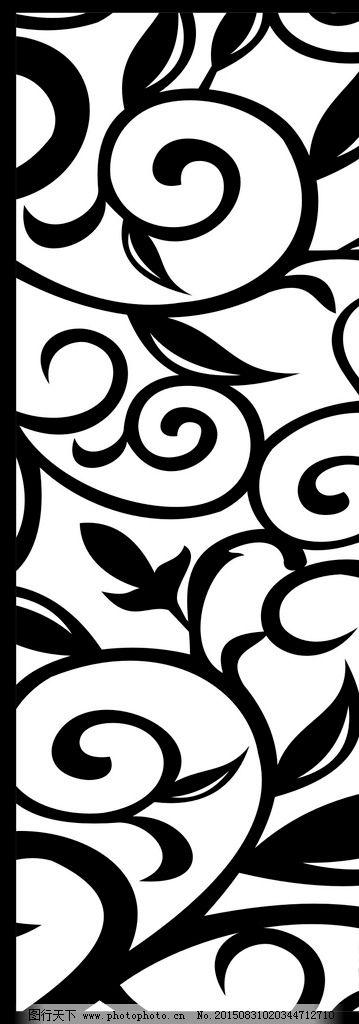 隔断镂空 镂空雕花 室内造型 雕刻花纹素材 底纹边框 移门图案