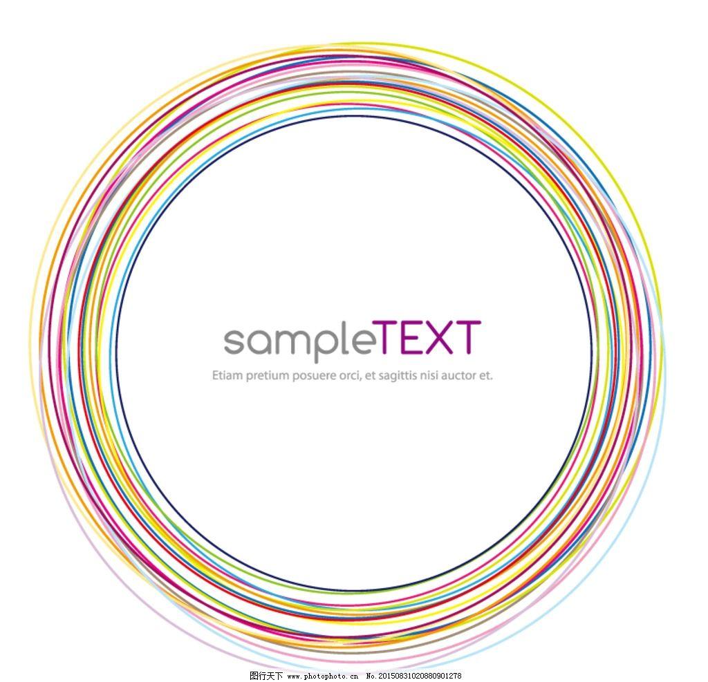 彩色圆环矢量素材图片