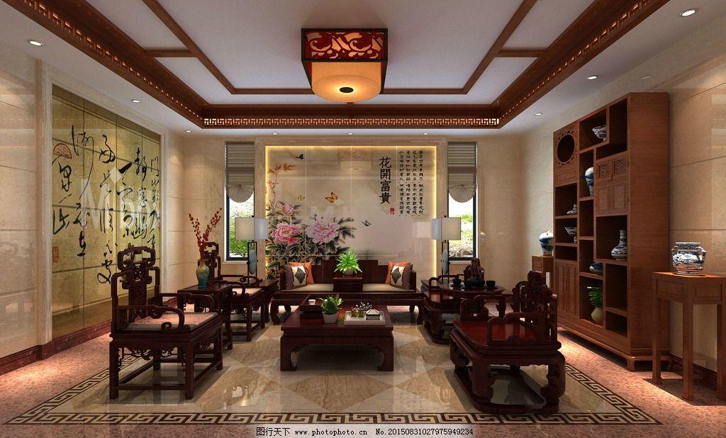 中式茶室效果图图片图片