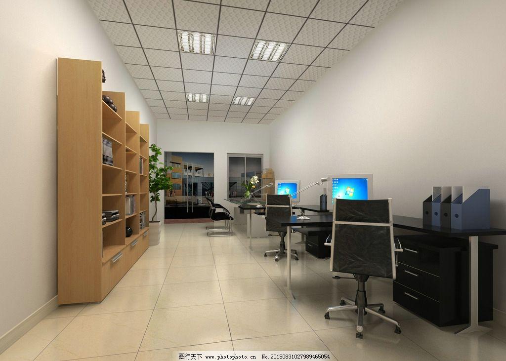 服务中心办公室