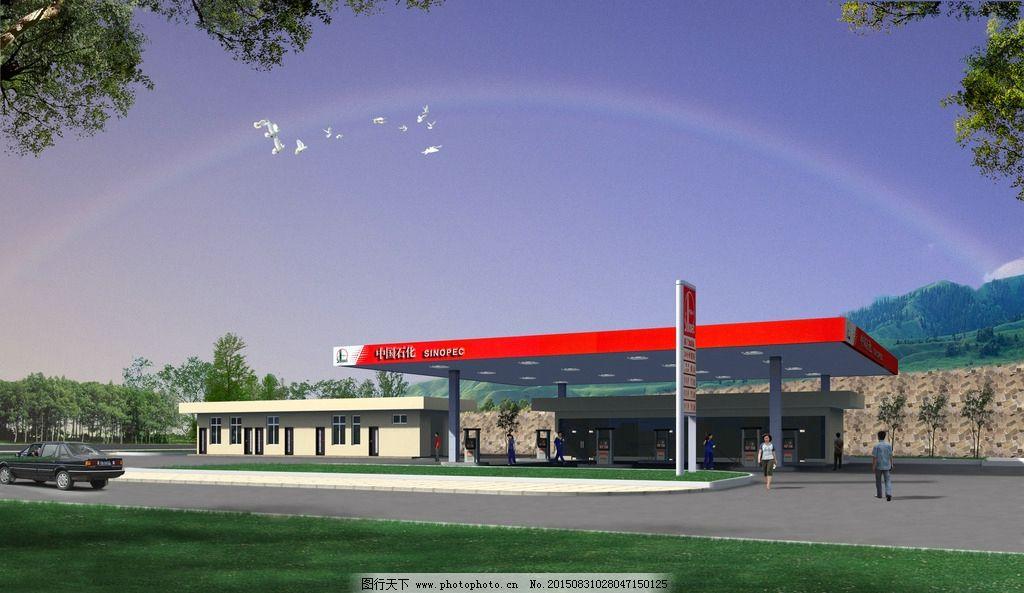 加油站建筑设计方案3d效果图