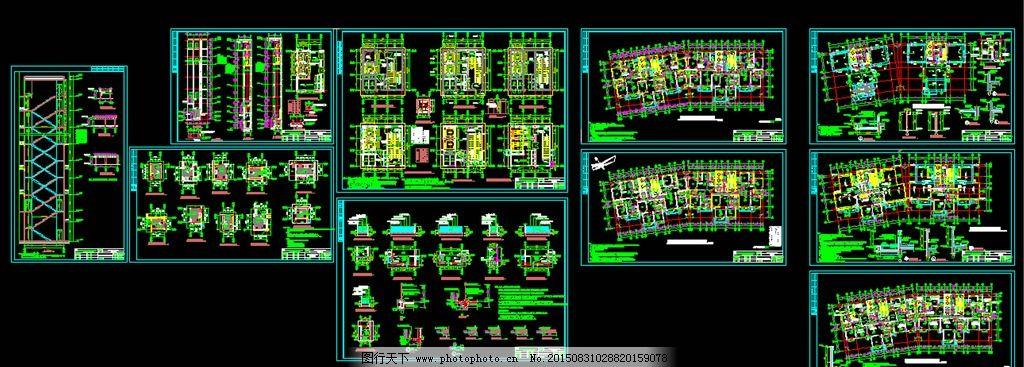 甲级设计院高层住宅施工图
