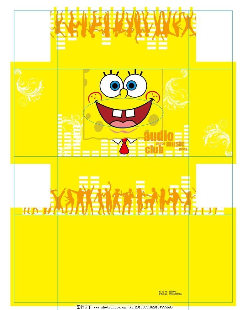 黄色纸巾盒