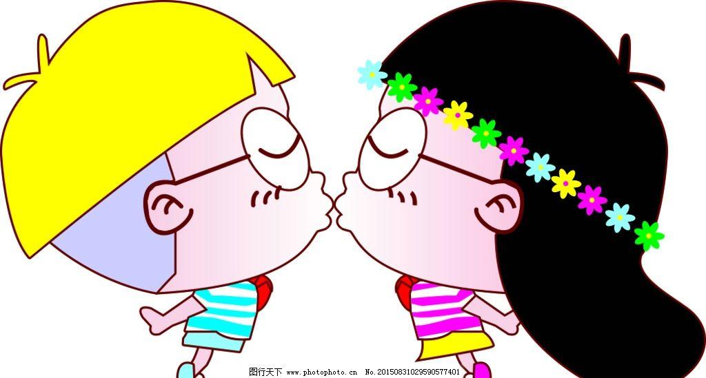 卡通 娃娃 人物 可爱 男孩 女孩 设计 广告设计 广告设计 cdr