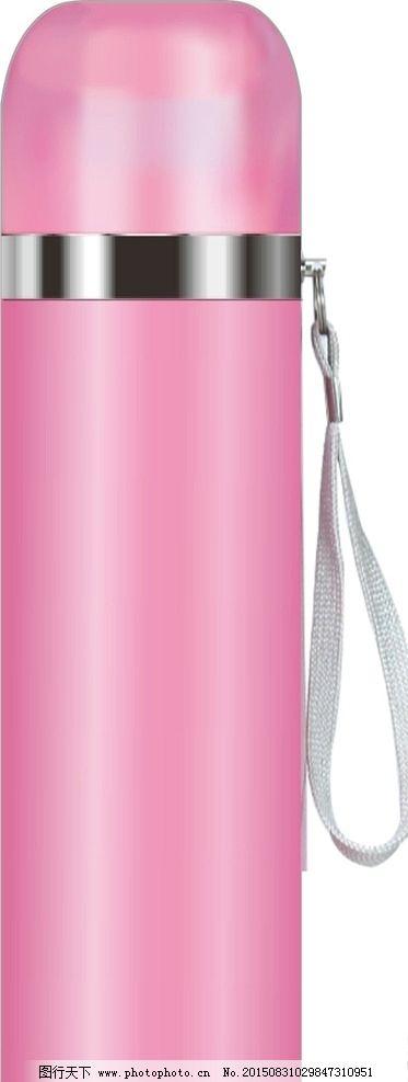 杯子粉色矢量图
