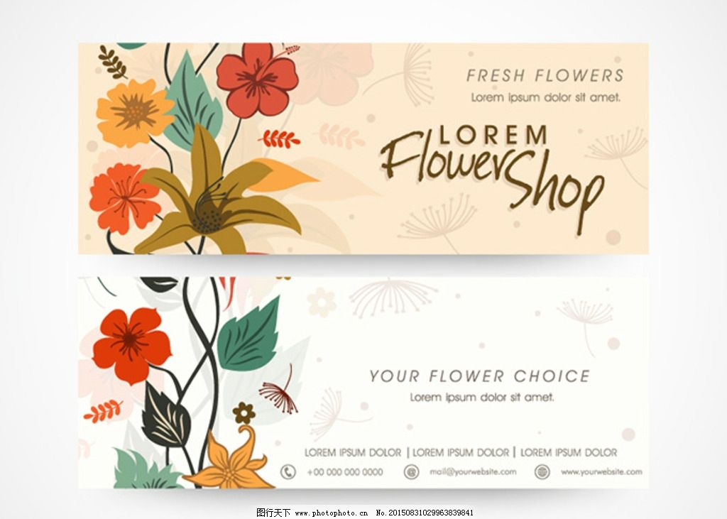 彩色花卉商务 卡片