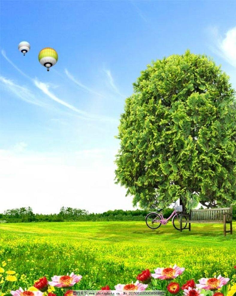 蓝天 白云 花边 草地 树 春天常用背景 小花 psd 分层 海报设计 广告