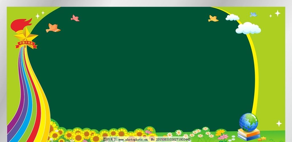 ppt 背景 背景图片 边框 模板 设计 相框 1024_499