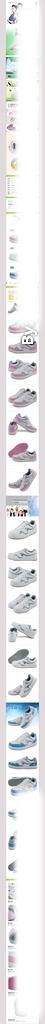 淘宝女鞋详情页描述图