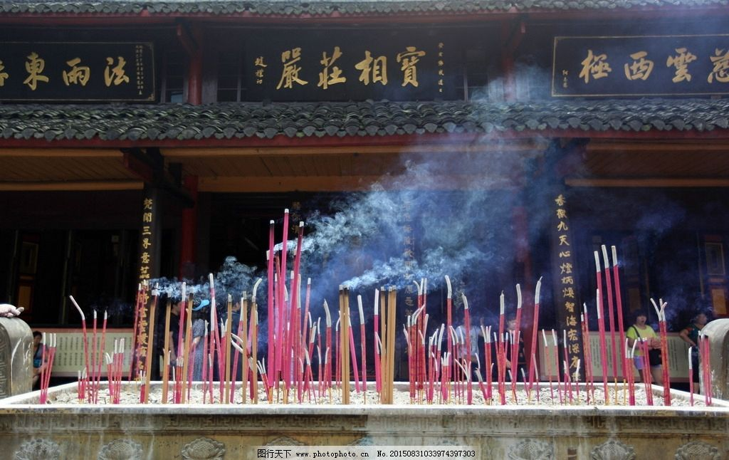 香炉 烧香 寺庙 寺院 焚香 高香 photo charity 摄影 旅游摄影 国内