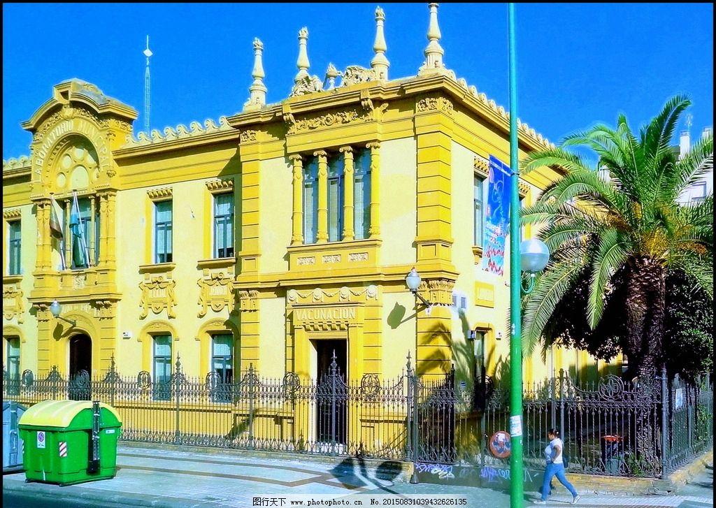 欧洲 西班牙 邮局 建筑 欧式 西班牙 摄影 建筑园林 建筑摄影 72dpi