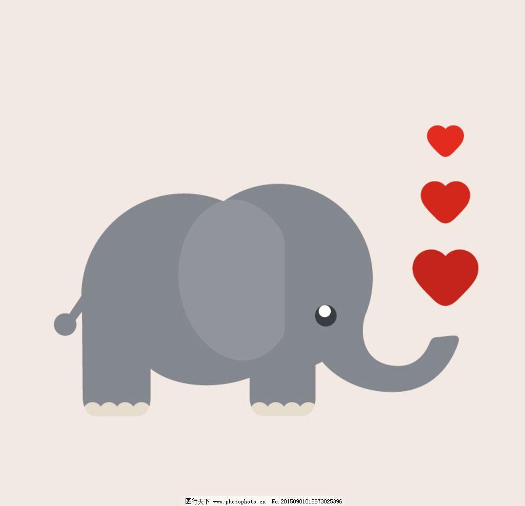 卡通喷爱心的大象
