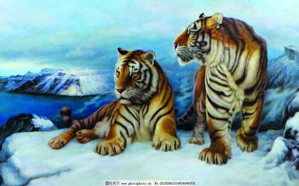 美术 油画 动物画 老虎 猛虎 雪山 河流 油画作品85 设计 文化艺术 绘