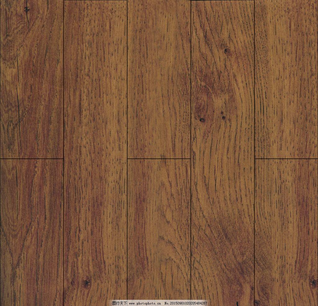 木地板 木板 木板材质