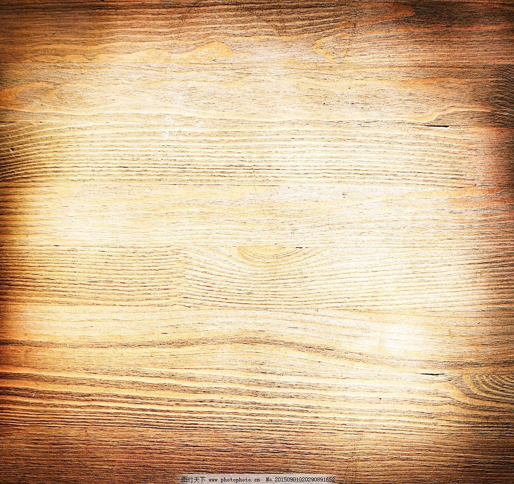 地板 木质纹理