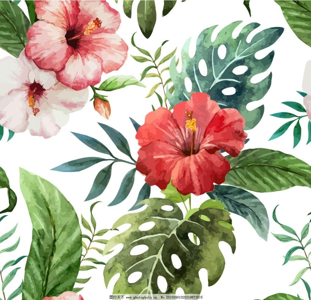 唯美热带水彩花纹背景
