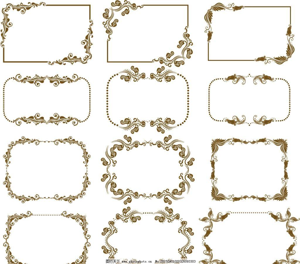 12款复古花纹装饰框矢量素材 框架 边框 欧式 装饰边框 矢量图