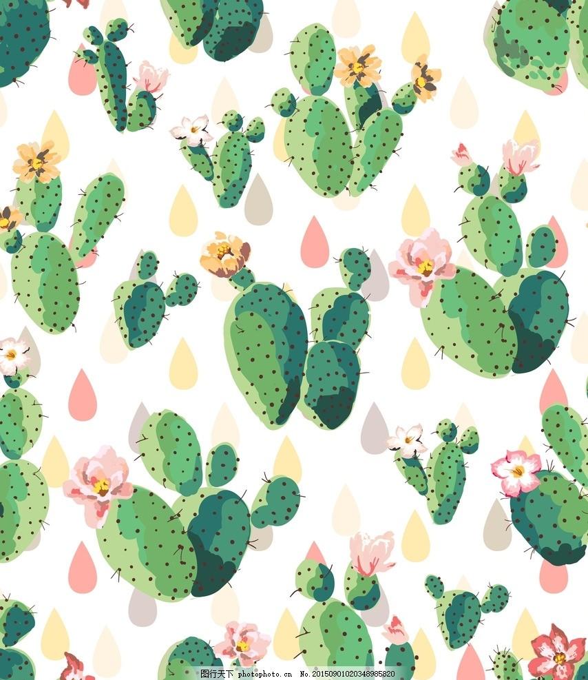 卡通小清新 四方连续 背景绿色 盆栽 植物仙人掌 设计 底纹边框 花边