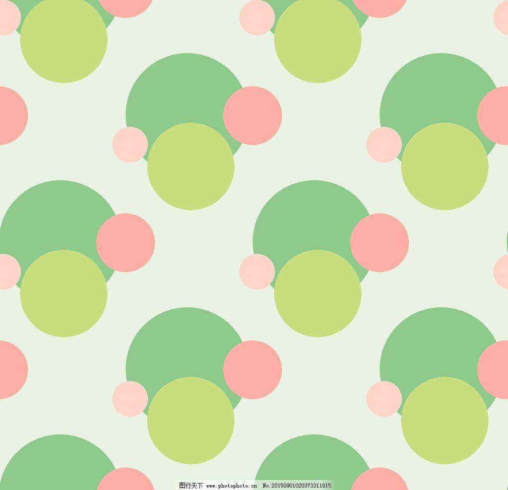 原点几何背景绿色撞色