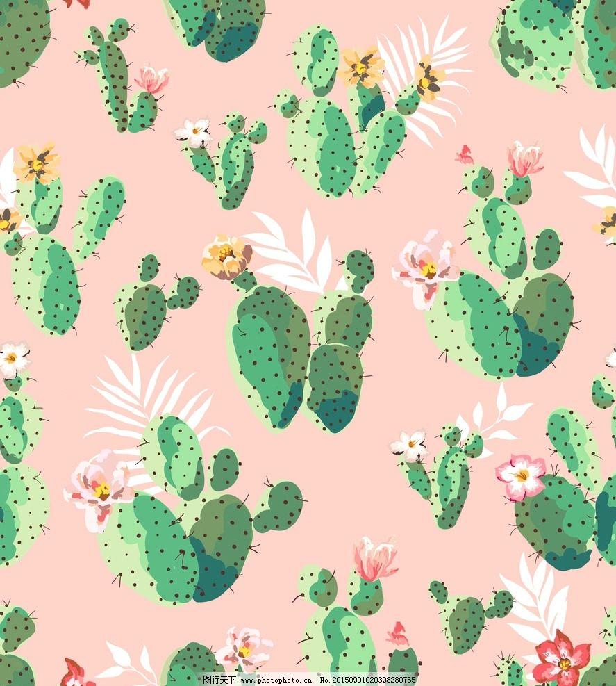卡通小清新 四方连续 背景绿色 盆栽植物 仙人掌 设计 底纹边框 花边