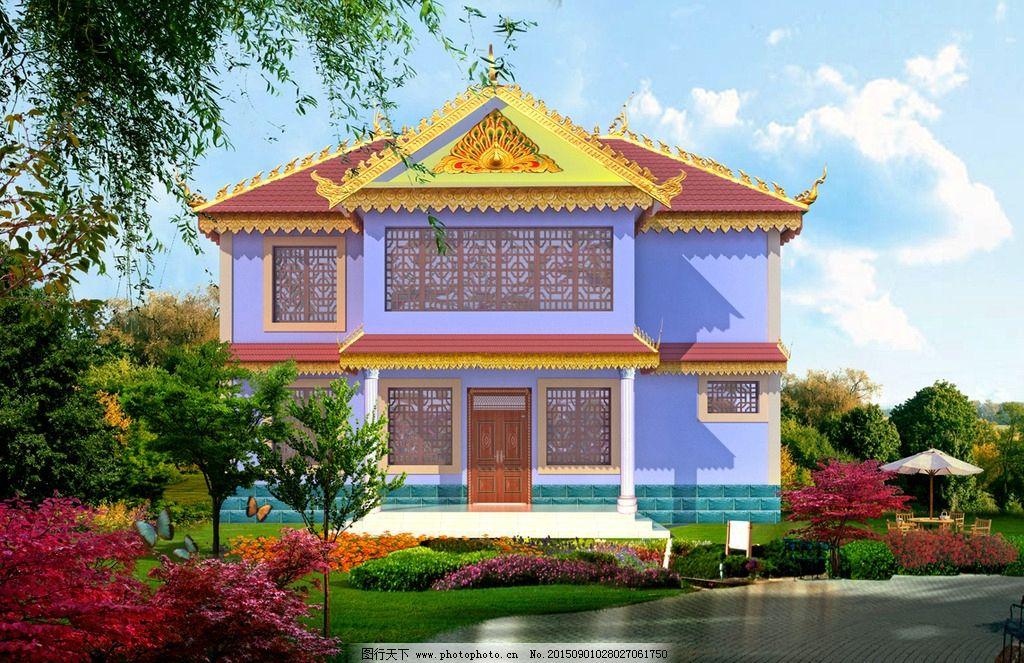 云南傣族新农村二层建筑