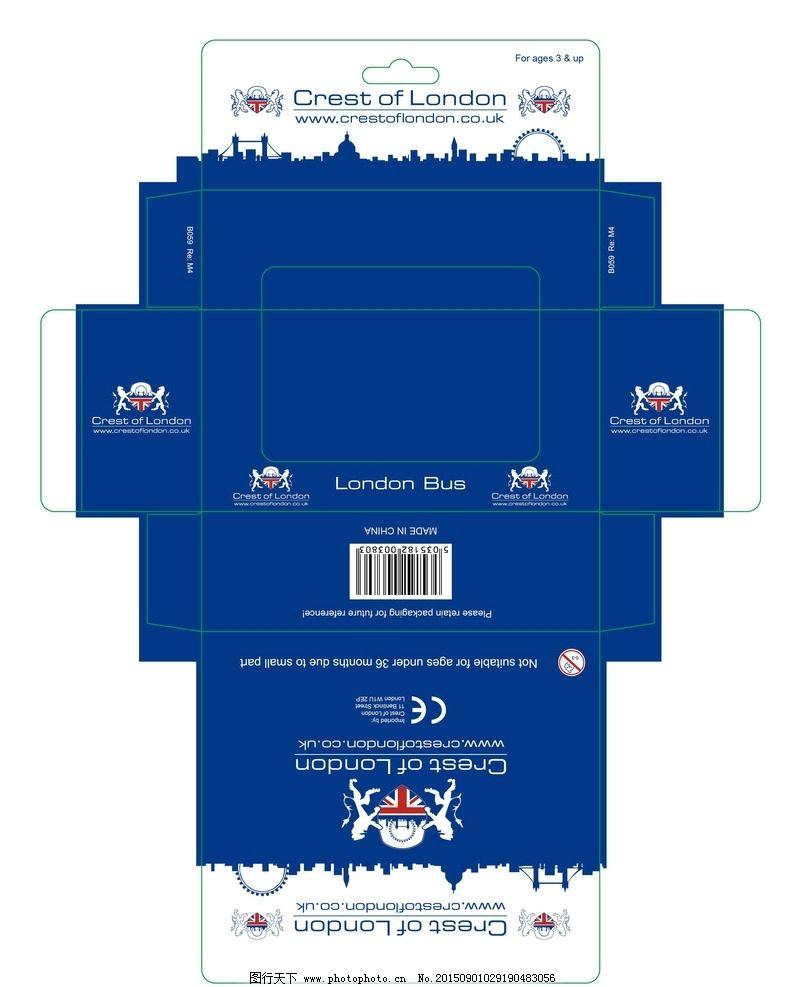蓝色纸巾彩盒