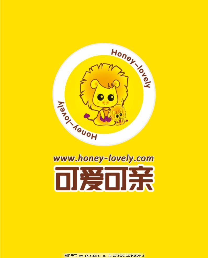 可爱可亲logo