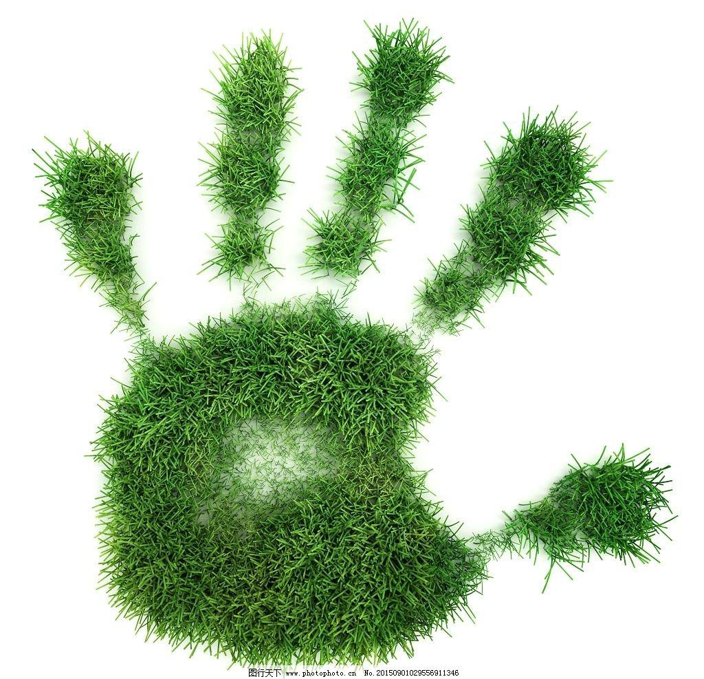 创意手掌草坪环保主题