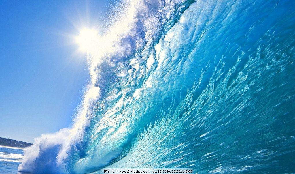 壁纸 桌面 海洋/海洋桌面壁纸高清图片