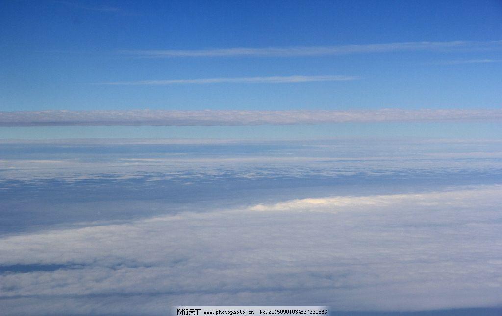 飞机上拍云