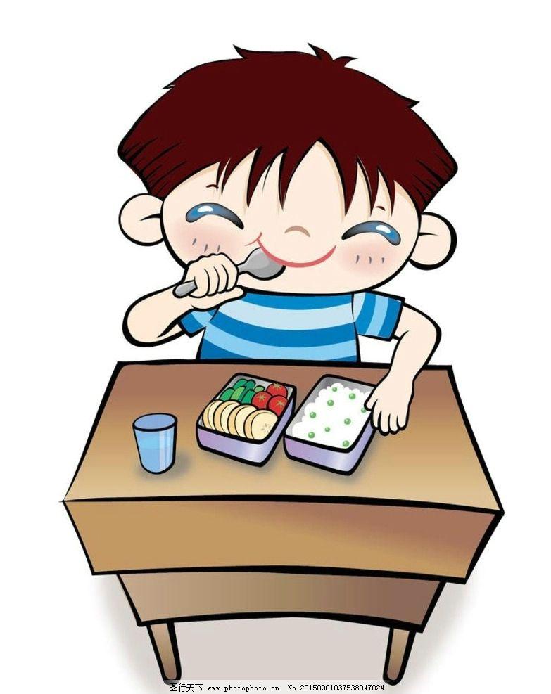 孩子自己吃饭卡通
