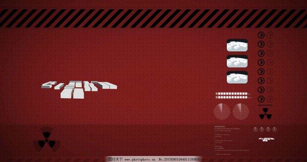 AE高清動態 AE模板源文件 動態光影模板 科技模板素材 動態背景素材