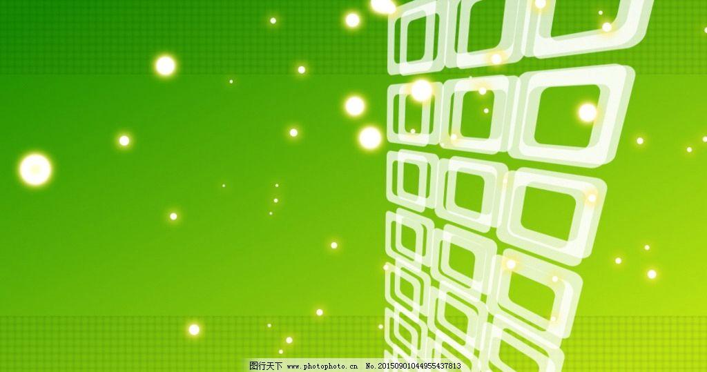 AE高清动态 AE模板源文件