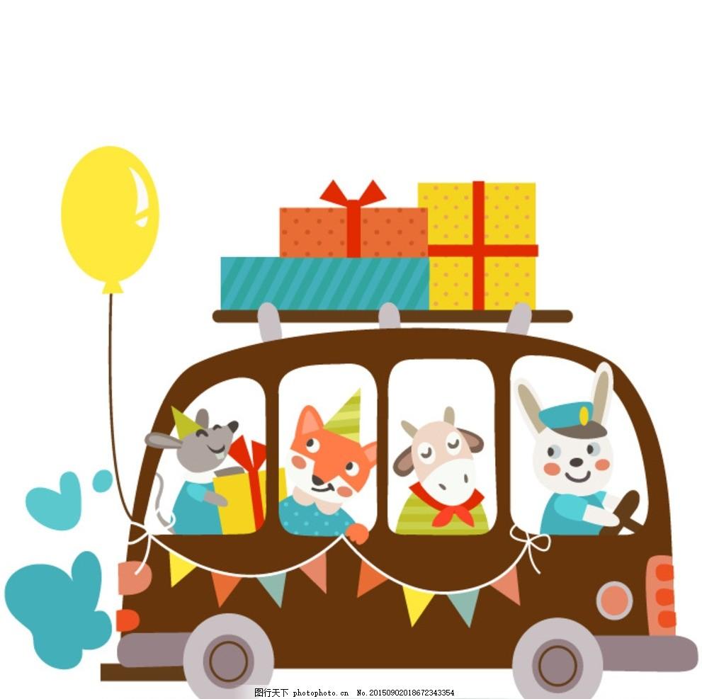童装 卡通 儿童 可爱 卡哇伊 印花 服装 卡通动物 卡通车子 设计 动漫