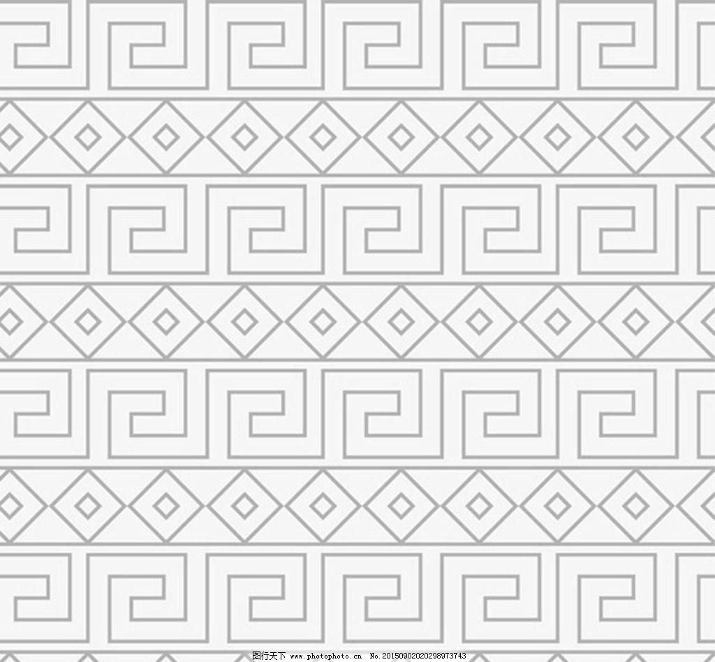 灰色花纹背景 矢量素材 菱形格背景 民族纹饰 传统花纹 底纹背景