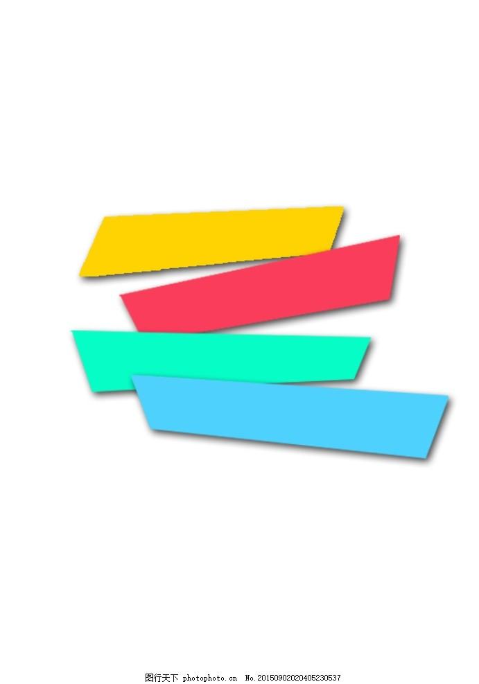 条形框 方框 表格 充值 活动 对话框 设计 底纹边框 边框相框 72dpi