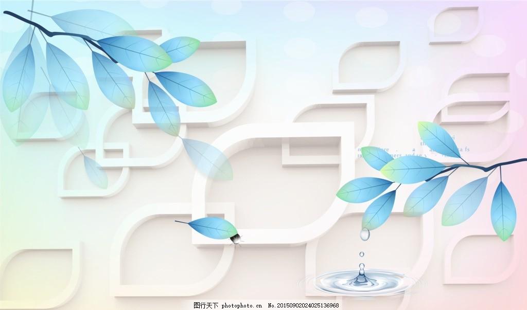 3d菱形 分层 蓝色 梦幻蓝色 花朵 简约 彩色 3d 设计 自然景观 自然