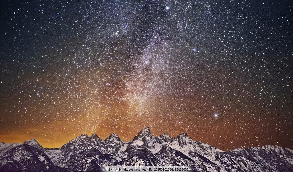 星空 夜晚 山夹 星星 山 摄影 自然景观 自然风景 72dpi jpg