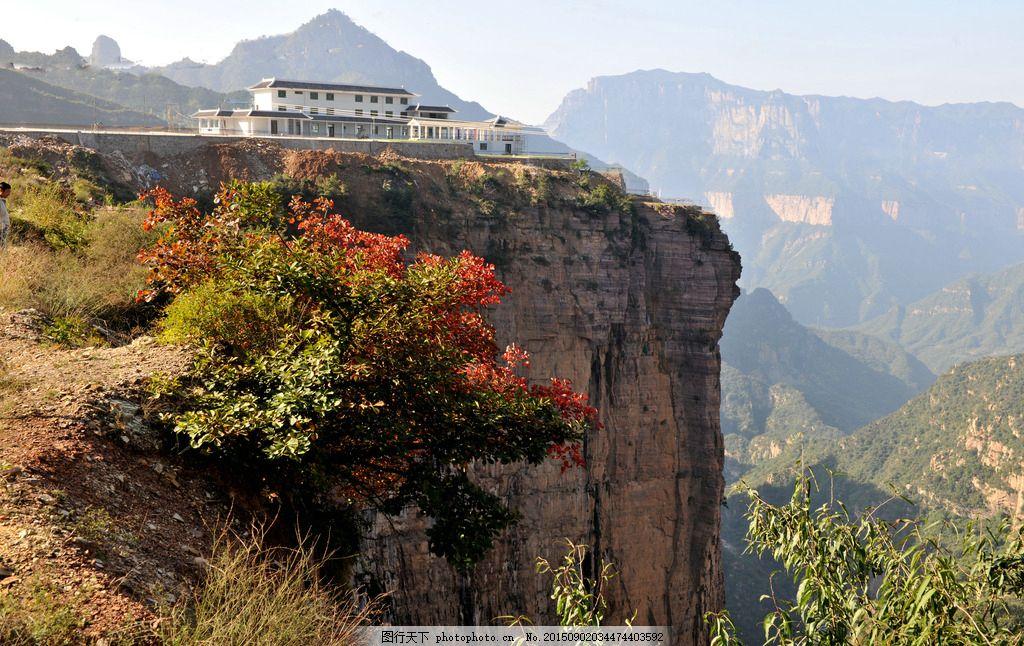 山崖 山 悬崖 背景 大山 摄影 摄影 自然景观 山水风景 300dpi jpg