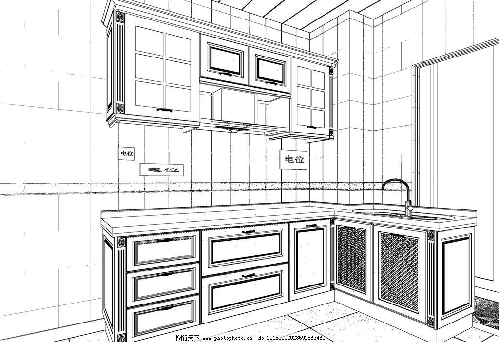 橱柜 田园风格 手绘 欧式橱柜 厨房设计 室内模型 设计 环境设计 家居