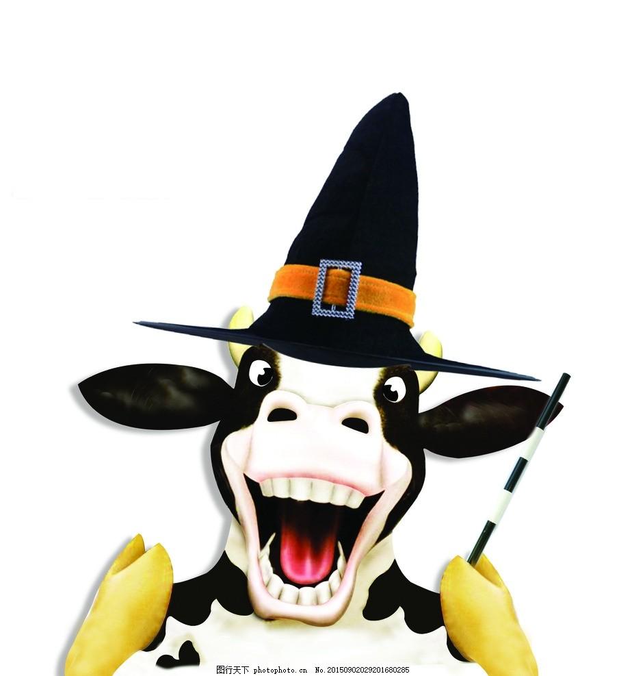奶牛法师 奶牛魔法师 圣诞节 可爱 牛 可爱牛卡通 小牛 奶牛 奶牛卡通