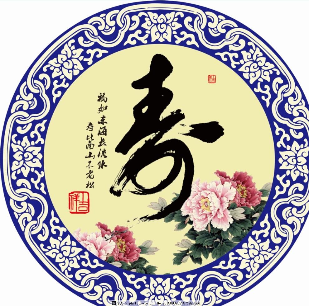 中式婚礼 迎宾背景 签到背景 水牌 传统婚宴 牡丹花 中国风婚礼