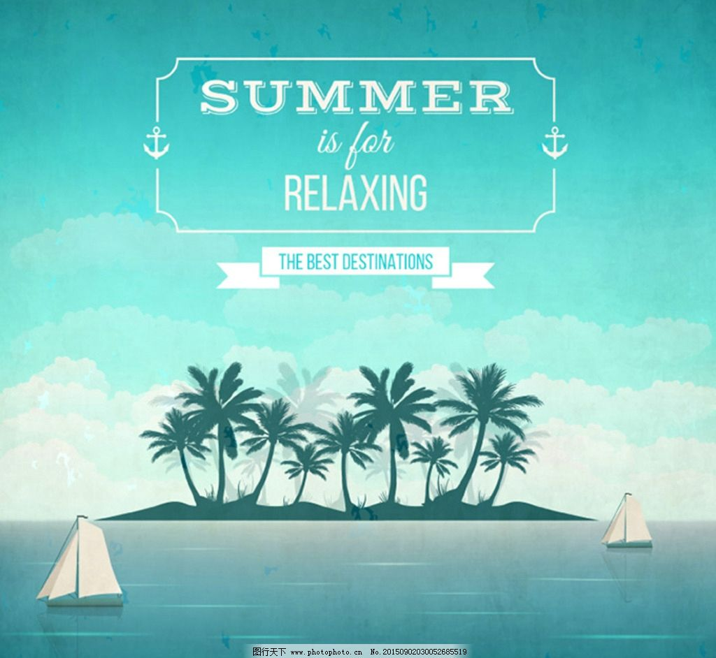 夏季度假 岛屿海报