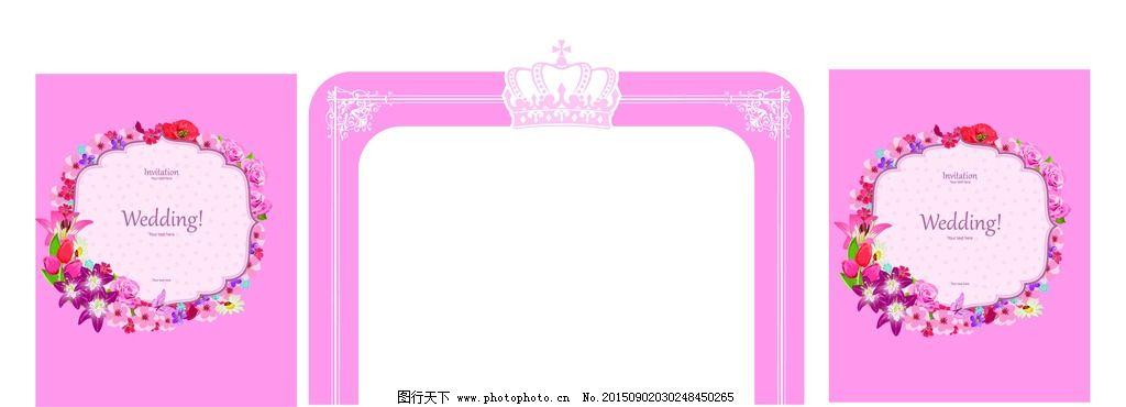粉色婚礼 粉色背景 婚礼背景 婚礼喷绘 婚礼异形喷绘