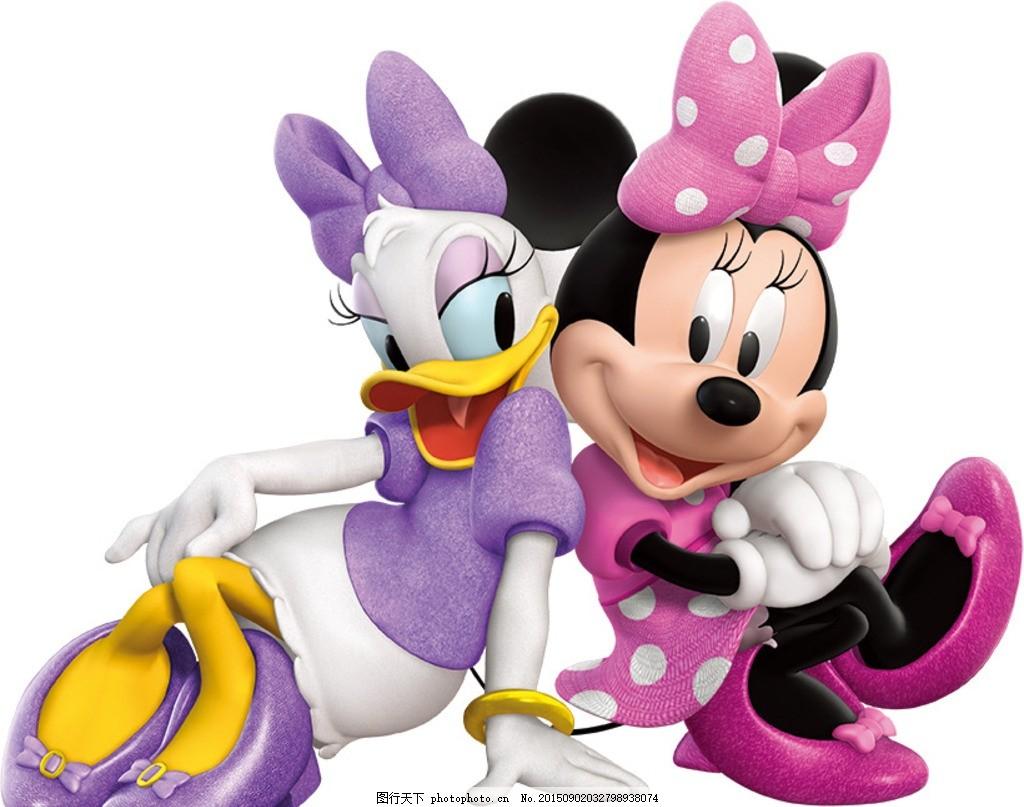 米妮跟黛丝 迪士尼 卡通人物 高清素材