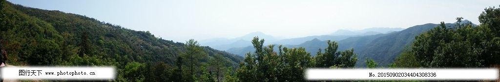 山区全景风景图