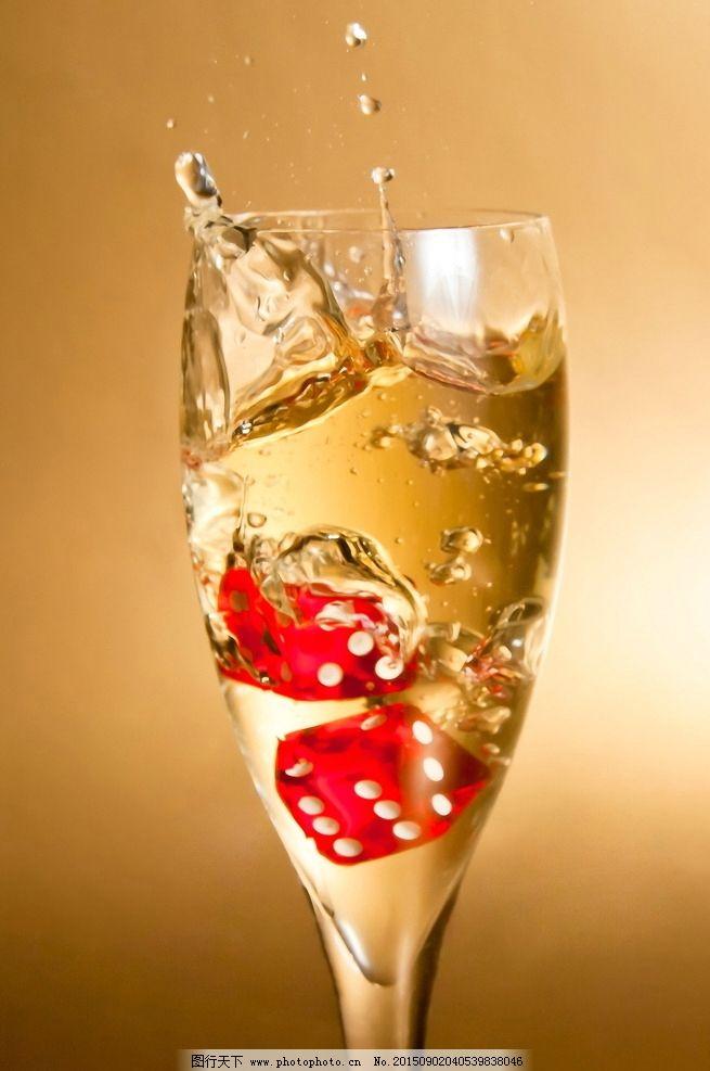 玻璃杯香槟骰子
